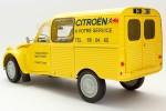 http://www.citronico.nl/wp-content/uploads/2013/08/IMG_9086.jpg